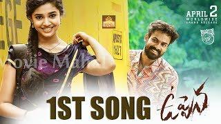Uppena 1st Song Update | Uppena Lyrical Song | Vaishnav Tej | Advaitha