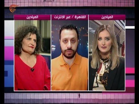 مترو | 2019-11-10 | المرأة والسينما  - 07:58-2019 / 11 / 11
