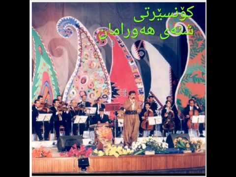 Hama Jaza - Kazhal - Konserti Slemani