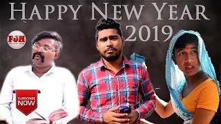 Happy New Year 2019 FUN JOCKY MOCKY Bangla funny 2019