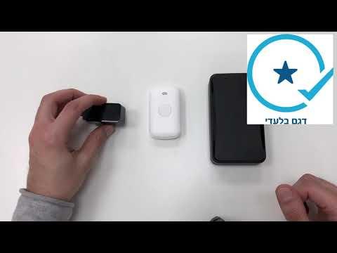 מכשיר מעקב לרכב - דגמים משוכללים למעקב