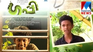 Credits of my performance in guppy goes to tovino brother says chethan , the official channel for manorama news. news, kerala's no. 1 news and infotainment channel, is a unit mm ...