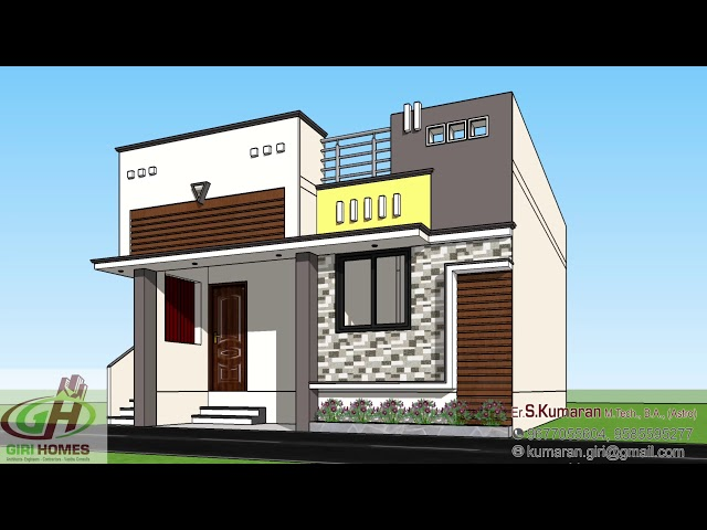 600Sq.ft | West Facing | Low Budget 3DElevation | By @GIRI HOMES  Kumbakonam