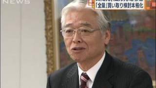 再生可能エネルギー買い取り制度本格検討 経産省(09/11/07)