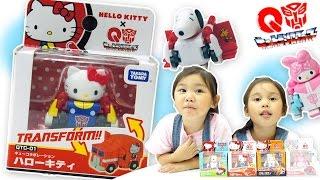 變形金剛日版超可愛系列玩具 凱蒂貓玩具 史努比玩具 美樂蒂玩具 hello kitty tokyo Q-Transformers 開箱玩具Sunny Yummy Kids TOYs 小汽車 car