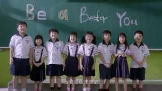 【配音】穩暖質感-[GARY | 洪華笙]旁白配音作品《改變生命未來式 Be a better you 仰望名人篇》 【台灣男配音員】