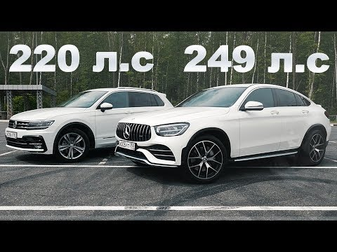 НОВЫЙ Mercedes GLC 249 л.с ПРОТИВ Тигуан 220 л.с РАЗБОРКИ на МИНКЕ