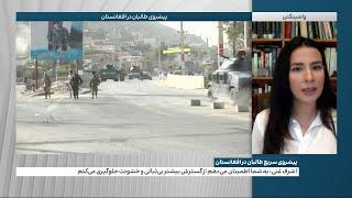مزارشریف، چهارمین شهر بزرگ افغانستان در پی حملات سنگین طالبان سقوط کرد