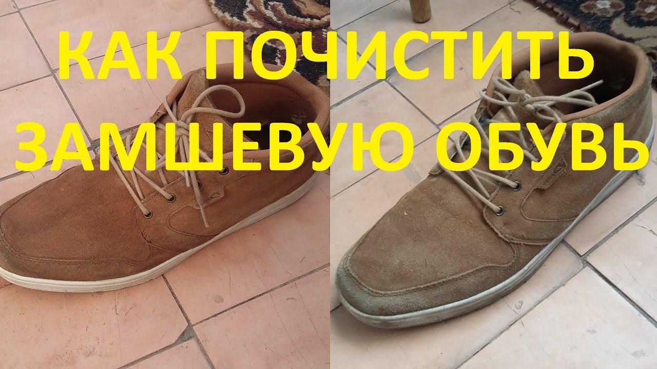 Одежда · обувь · головные уборы · аксессуары · белье и купальники · спортивная одежда · аксессуары для обуви · канцелярские товары. Полсбросить.