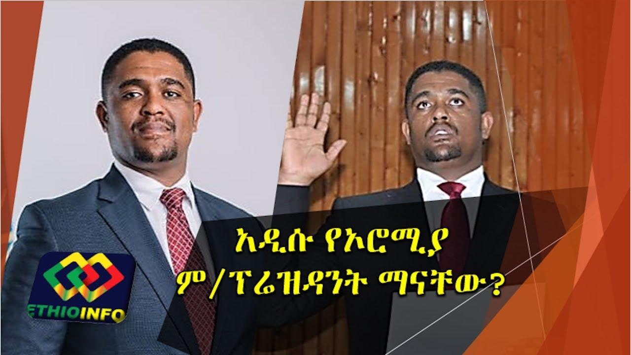 Shimelis Abdisa Oromia Region President