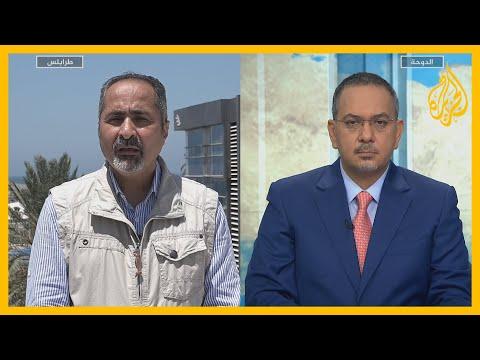 ترقب في طرابلس لردود الفعل الرسمية على قرار حفتر إغلاق المرافق النفطية.. مراسل الجزيرة والتفاصيل ????  - نشر قبل 59 دقيقة