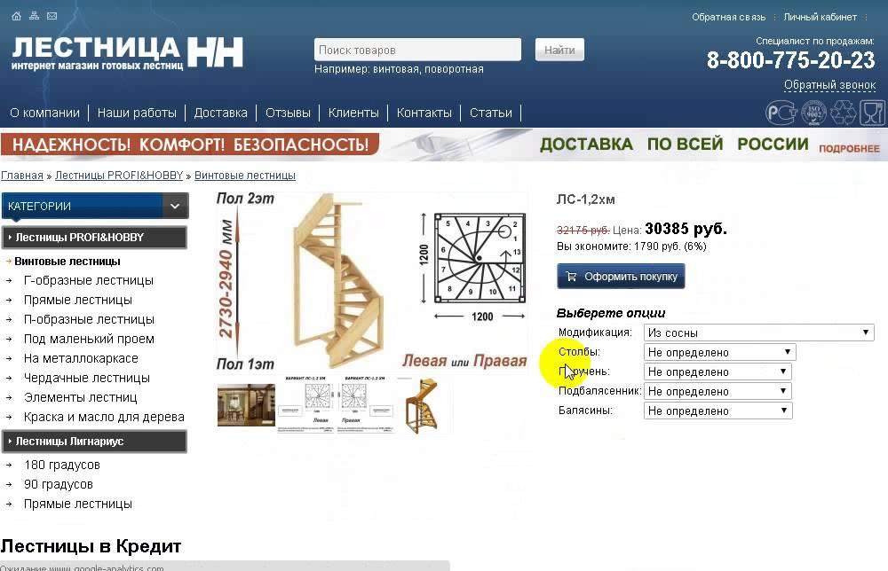 Покупайте комплектующие для лестниц из дерева в минске по низкой цене на drev. By ✓ цены. Почему элементы для лестниц выгодно купить у нас?