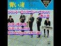 ジャッキー吉川とブルー・コメッツ: ♪青い渚 歌:beni9jyaku(紅孔雀)
