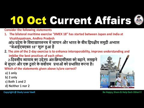 10 October 2018 Current Affairs | Daily Current Affairs | Current Affairs in Hindi By VeeR (SLV)