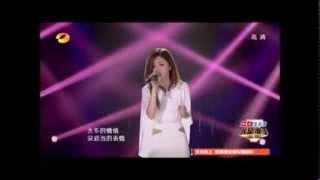 "邓紫棋-GEM ""我是歌手第二季"" (I am a Singer 2)第一期至第十期 (Episode 1 to Episode 10)"