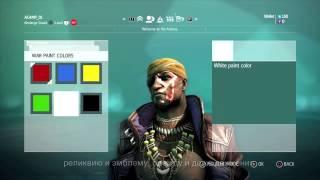 Трейлер возможностей мультиплеера | Assassin's Creed 4 Чëрный Флаг  [RU]