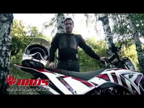 Купить Кроссовый мотоцикл IRBIS TTR 250  BIKE18 RU преимущества