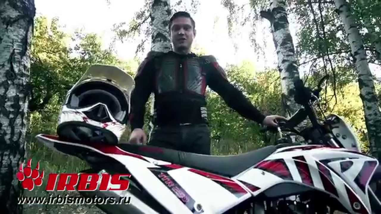 Мотоцикл irbis ttr rsf 250 r. Цена irbis ttr rsf 250 r.