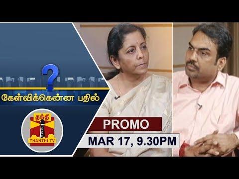 (17/03/18) Kelvikkenna Bathil | Exclusive Interview with Union Defence Minister Nirmala Sitharaman