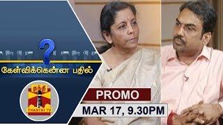 Video (17/03/18) Kelvikkenna Bathil | Exclusive Interview with Union Defence Minister Nirmala Sitharaman download MP3, 3GP, MP4, WEBM, AVI, FLV Maret 2018