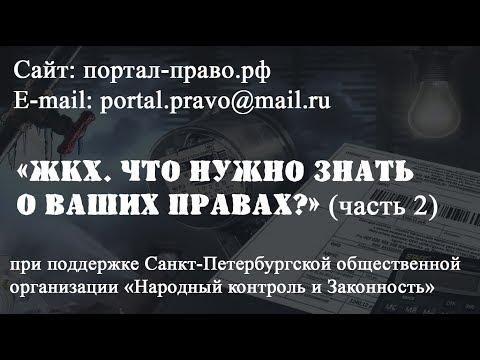 Видео Акт капитальный ремонт