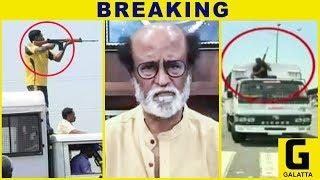 BREAKING: மிருகத்தனமான செயல் - Rajinikanth Accuses Police    Rajinikanth   Sterlite Protest