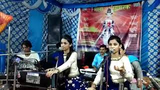 Sanu Laad Ladave jagg Sara - Sufi hussain sister's