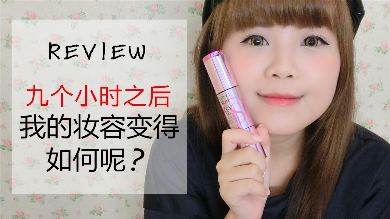 奇蹟粉底 【review】perfect Skin Stick Foundation ♡ Sylvia Easter