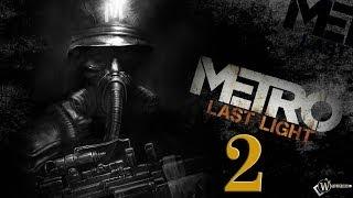 Metro: Last Light. Прохождение (Xbox 360). [2 часть]