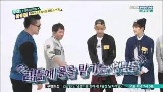 [TheLivMeDy] BTS Weekly Idol prt1 vostfr 140430