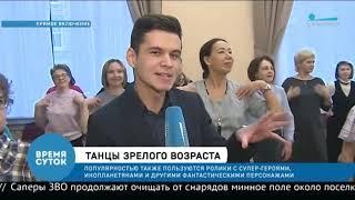 Смотреть видео СМИ о нас. Телеканал Санкт-Петербург. SKIPIDI. онлайн