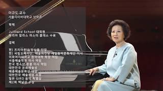[서울사이버대학교 문화예술학부] 성악과 소개