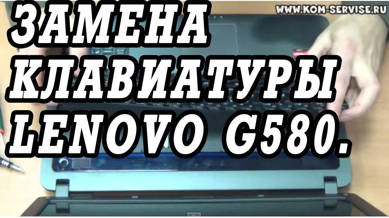 пошаговая фото инструкция tucson ix на русском языке