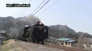 蒸気機関車 SL C58 秩父鉄道05