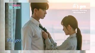 [THAISUB] Jeong Sewoon – It's you (What's Wrong with Secretary Kim OST)