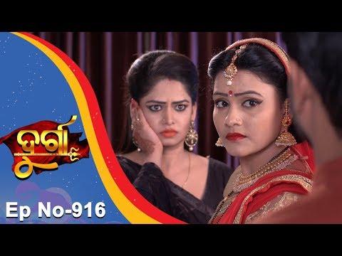 Durga   Full Ep 916 15th Nov 2017   Odia Serial - TarangTV