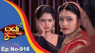 Durga | Full Ep 916 15th Nov 2017 | Odia Serial - TarangTV