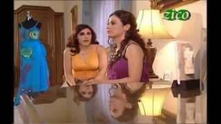 زينة حلاق صدر وجسم خرافي