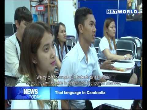 Thai language in Cambodia