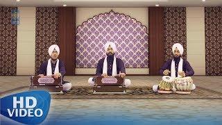 Koi Bole Ram Ram - Bhai Satpal Singh Ji Delhi Wale | Amritt Saagar | Shabad Gurbani Kirtan