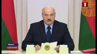Александр Лукашенко утвердил новый состав Правительства. Панорама