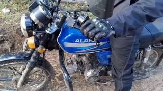 Как научиться ездить на мотоцикле