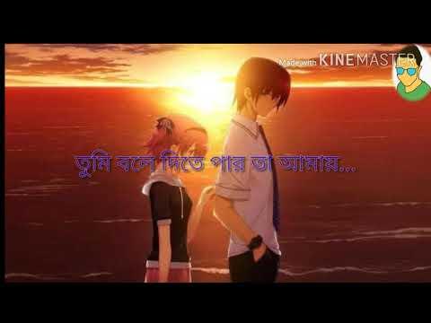 ami-ki-tomake-khub-birokto-korchi-।-whatsapp-status-2018-by-asr-videography