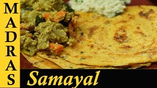 adai dosa recipe in tamil how to make adai dosa in tamil