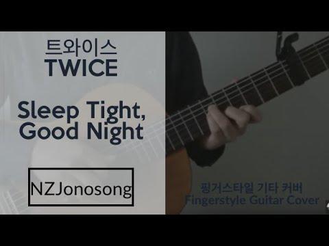 잘자요 굿나잇 Sleep Tight, Good Night [트와이스 TWICE] 핑거스타일 기타 커버 Fingerstyle Guitar Cover