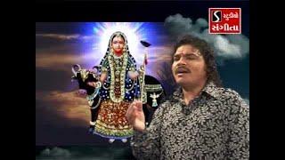 Halo Pithad Maa Garbe Ramadu