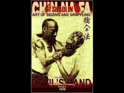 """GUO SHU"" the lost history of Chinese Martial Arts & Chin Na the mother of Jiu Jitsu"