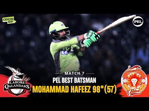 Match 7 - PEL BEST BATSMAN MOHAMMAD HAFEEZ 98*(57) - LAHORE QALANDARS Vs ISLAMABAD UNITED