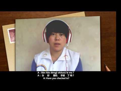 ♡♡♡Standard Chinese Language Learning♡♡♡ Mandarin 08 31 航班系列六登机