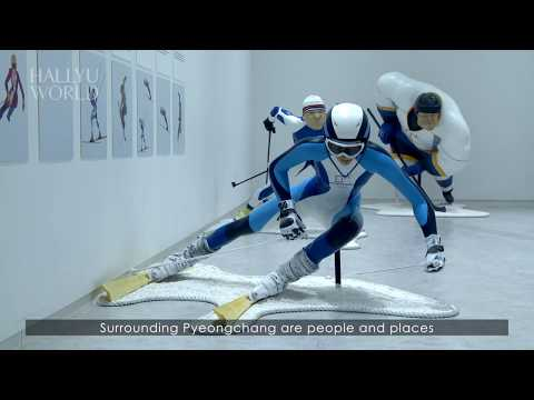 Pyeongchang 2018: Holiday Tour Guide 2018年平昌冬季奧運